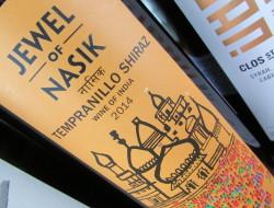 wine-of-india
